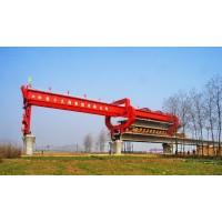 新乡宏祥架桥机质检验收13837350719