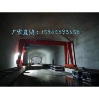 成都市路桥隧道铺轨起重机、龙门吊航吊、航车行吊行车定做