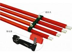 山东腾云安全滑触线生产厂家供应QYH-200A行车单极滑触线