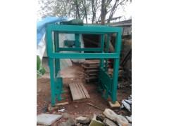 贵州建丰液压砖机机械建材有限公司