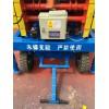 普洱市小轮胎式升降货梯,平台销售18288723404