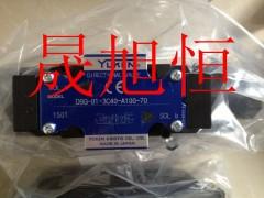 日本油研YUKEN电磁阀DSG-01-3C4现货