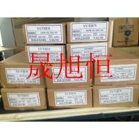 台湾YUTIEN油田电磁阀大陆总经销