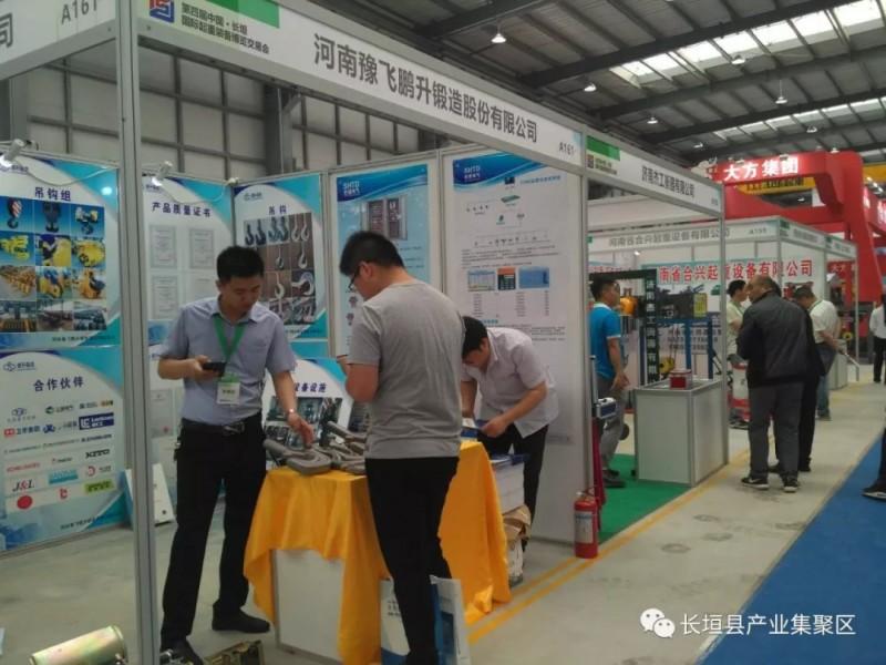 第四届中国•长垣国际起重装备博览交易会隆重开幕12.webp