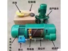 重庆电动葫芦配件