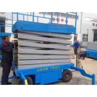 杭州销售优质自走式升降平台:18667161695李经理