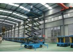 杭州销售优质电动式升降平台:18667161695李经理