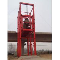 杭州销售优质室外货梯:18667161695李经理