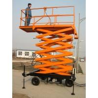 杭州销售伸缩式升降平台:18667161695李经理
