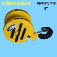 天津起重机13663038555
