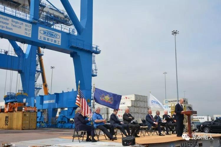 刚宣布对中国产品加征关税 费城港口却在喜迎中国制造超巴拿马型起重机
