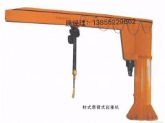 蚌埠悬臂吊销售维修-康经理13855229662