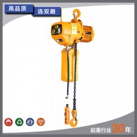 上海双雕起重 宝雕牌 0.5吨固定式环链电动葫芦