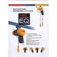 山东凯道供应代理KITO葫芦环链EQ ER2 ED EF系列