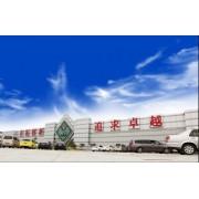 河南省矿山起重机长沙销售服务分公司