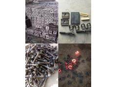 河南精品夹板压板压轨器质量保证13262187779