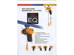 供应KITO葫芦环链电动葫芦起重设备原装进口凯道工业