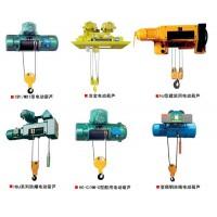 无锡起重机-电动葫芦大全专业制造15951511868