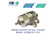 西门子S7-300配套 DP多圈绝对值编码器