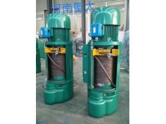 YH冶金电动葫芦销售:质量保证、质量第一