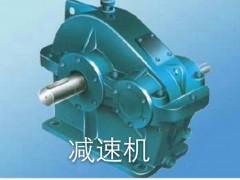 扬州减速机厂家直销13951432044