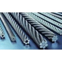 邯郸起重机供应销售优质钢丝绳:15100065682
