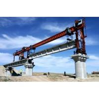 邯郸起重机供应销售优质架桥机:15100065682