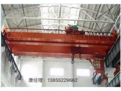 蚌埠双梁起重机销售维修:康经理13855229662