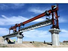 邯郸架桥机专业制造-15100065682