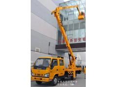 湛江液压升降平台厂家直销热线18319537898