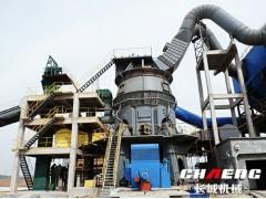 高炉炼铁时产生的废水渣怎么处理?