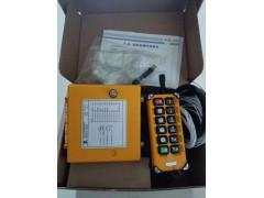 苏州电动葫芦遥控器销售 13814989877