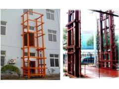 武汉起重机-优质导轨式升降货梯厂家直销13871412800