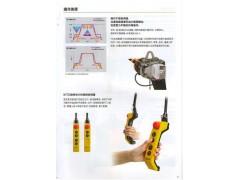 山东凯道工业代理供售日本KITO鬼头葫芦手柄遥控器配件等
