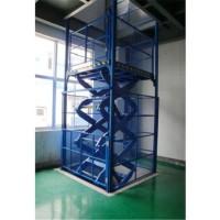 上海固定式升降貨梯廠家:13764364099徐經理