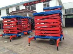 上海剪叉式移动液压式升降平台生产商