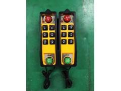 湛江起重机遥控器官方正品电话18319537898