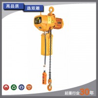 厂家直销 固定式单链 1吨挂钩式环链电动葫芦 1t电动葫芦