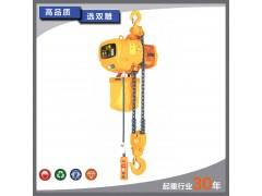 固定式1吨双链电动葫芦 厂家直销 宝雕牌 挂钩式电动葫芦