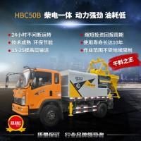 现在还有泓德利混凝土泵车吗售价多少