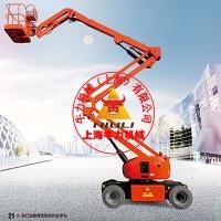 上海自行走曲臂式(电动驱动)升降高空作业平台品牌
