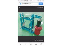 南昌起重机-制动器厂家直销15180193900