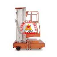 上海单桅柱铝合金升降高空作业平台质量好的厂家