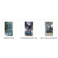 河南優質導軌貨梯廠家13938738888趙經理