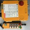 常熟起重机电动葫芦遥控器  13814989877