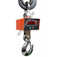 杭州万准铁壳直视电子吊秤 15吨电子吊钩秤