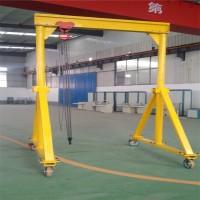 西安高陵起重机移动龙门吊供应销售:15002982003