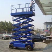 西安铜川起重机供应自走式移动平台-15002982003