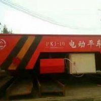 南宁起重机-电动平车厂家直销15277162121