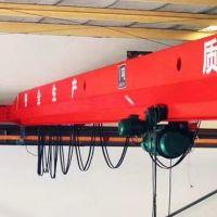 廣州LDA橋式單梁起重機廠家直銷13512725390